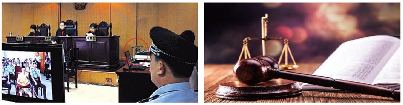 公检法行业