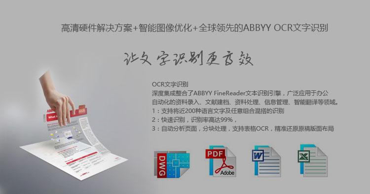 s-OCR文字识-官网.jpg
