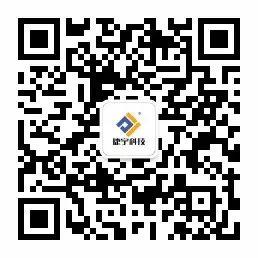 捷宇科技微信